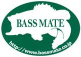 BASS MATE(バスメイト)
